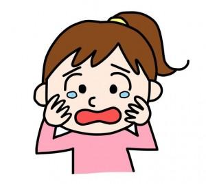 cryinglady