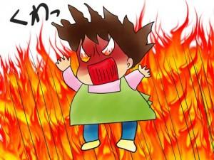 angry6