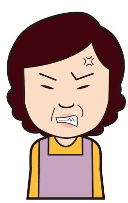 ファンキー加藤がフライデーの工藤元マネを裏切り外で子供も!謝罪コメントに見る闇