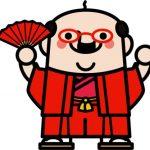 紅白歌合戦2016 出演者内定に和田アキ子が落選した理由とは?でも実力がピカイチだから今後の期待も!