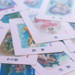 細木数子 現在は京都の豪邸で勉強会!本当に予言通りに天寿を向かえるのだろうか