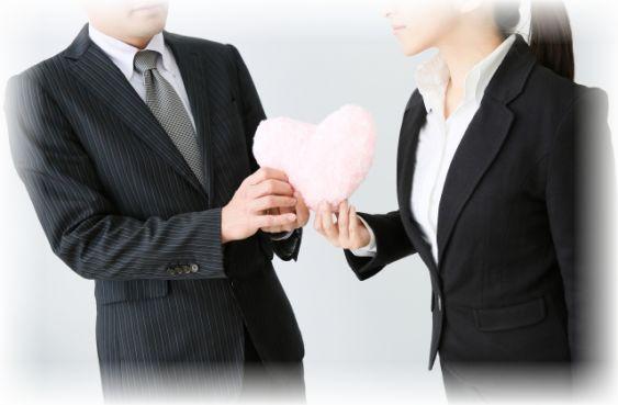 草食系男子の脈あり反応は視線が第一?交際への進め方と心がけ!